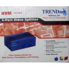 Видеосплиттер TRENDnet KVM TK-V400S (4-Port) в Череповце, разветвитель видеосигнала TRENDnet KVM TK-V400S (Череповец)