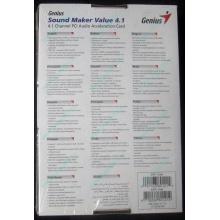 Звуковая карта Genius Sound Maker Value 4.1 в Череповце, звуковая плата Genius Sound Maker Value 4.1 (Череповец)