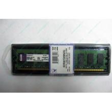 Модуль оперативной памяти 2048Mb DDR2 Kingston KVR667D2N5/2G pc-5300 (Череповец)