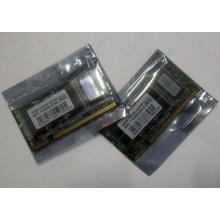 Модуль памяти для ноутбуков 256MB DDR Transcend SODIMM DDR266 (PC2100) в Череповце, CL2.5 в Череповце, 200-pin (Череповец)