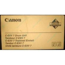 Фотобарабан Canon C-EXV 7 Drum Unit (Череповец)