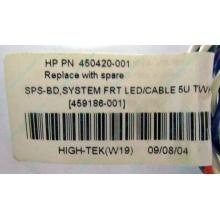 Светодиоды HP 450420-001 (459186-001) для корпуса HP 5U tower (Череповец)
