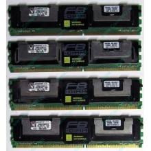 Серверная память 1024Mb (1Gb) DDR2 ECC FB Kingston PC2-5300F (Череповец)