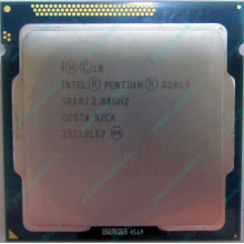 Процессор Intel Pentium G2010 (2x2.8GHz /L3 3072kb) SR10J s.1155 (Череповец)