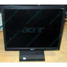 """Монитор 17"""" TFT Acer V173 в Череповце, монитор 17"""" ЖК Acer V173 (Череповец)"""