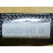 IDE-кабель HP 108950-041 для HP ML370 G3 G4 (Череповец)