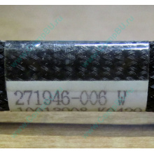 FDD-кабель HP 271946-006 для HP ML370 G3 G4 (Череповец)