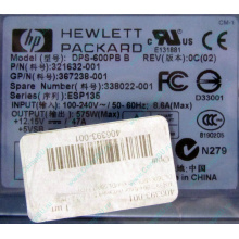 Блок питания 575W HP DPS-600PB B ESP135 406393-001 321632-001 367238-001 338022-001 (Череповец)
