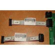 6017B0046201 Шлейф 10 pin для Intel C74974-401 T0043401-B01 корпуса SR2400 (Череповец)