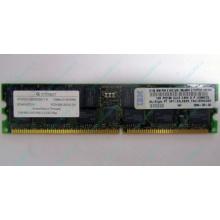 Infineon HYS72D128320GBR-7-B IBM 09N4308 38L4031 33L5039 1Gb DDR ECC Registered memory (Череповец)