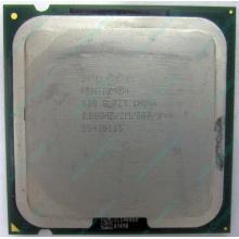 Процессор Intel Pentium-4 630 (3.0GHz /2Mb /800MHz /HT) SL7Z9 s.775 (Череповец)