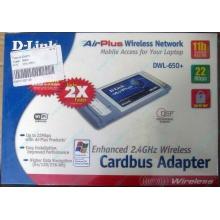 Wi-Fi адаптер D-Link AirPlus DWL-G650+ для ноутбука (Череповец)